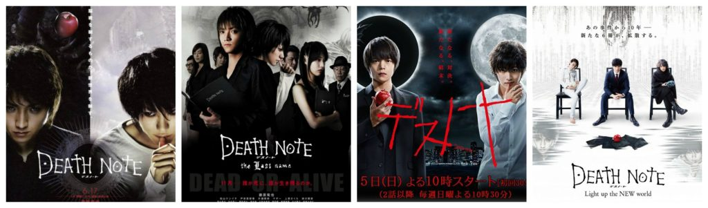 live action death note full