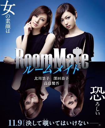 review JMovie Roommate