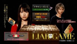 Review JDorama Liar Game
