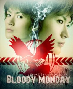 Review JDorama  Bloody Monday