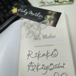 Review Novel: Holy Mother (Akiyoshi Rikako)