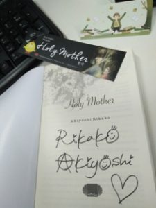 Review Novel Holy Mother (Akiyoshi Rikako)