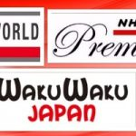 Channel Jepang di TV Kabel Indonesia