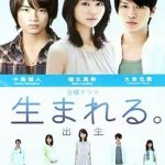 Review Jdorama: Umareru